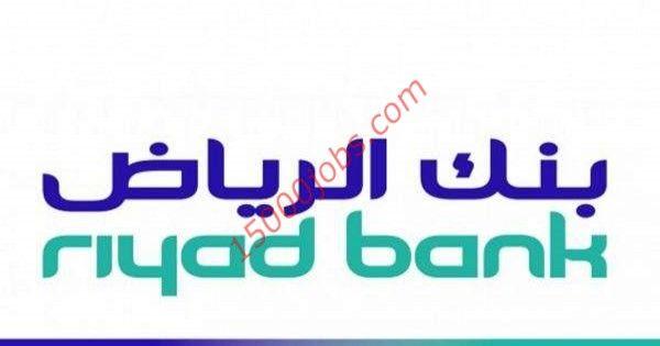 متابعات الوظائف وظائف إدارية فى بنك الرياض لحديثي التخرج وظائف سعوديه شاغره Allianz Logo Logos Allianz
