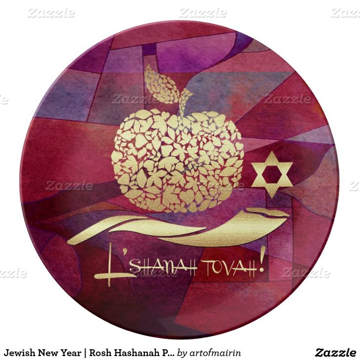L'Shanah Tovah. Golden Apple, Shofar and Star of David Design Jewish New Year | Rosh Hashanah Decorative Porcelain Plates. A great addition to your Rosh Hashanah Celebration Dinner. at zazzle.com