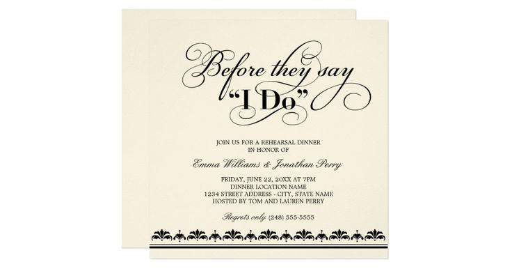Pre Wedding Dinner Invitation: 25+ Best Ideas About Wedding Rehearsal Invitations On
