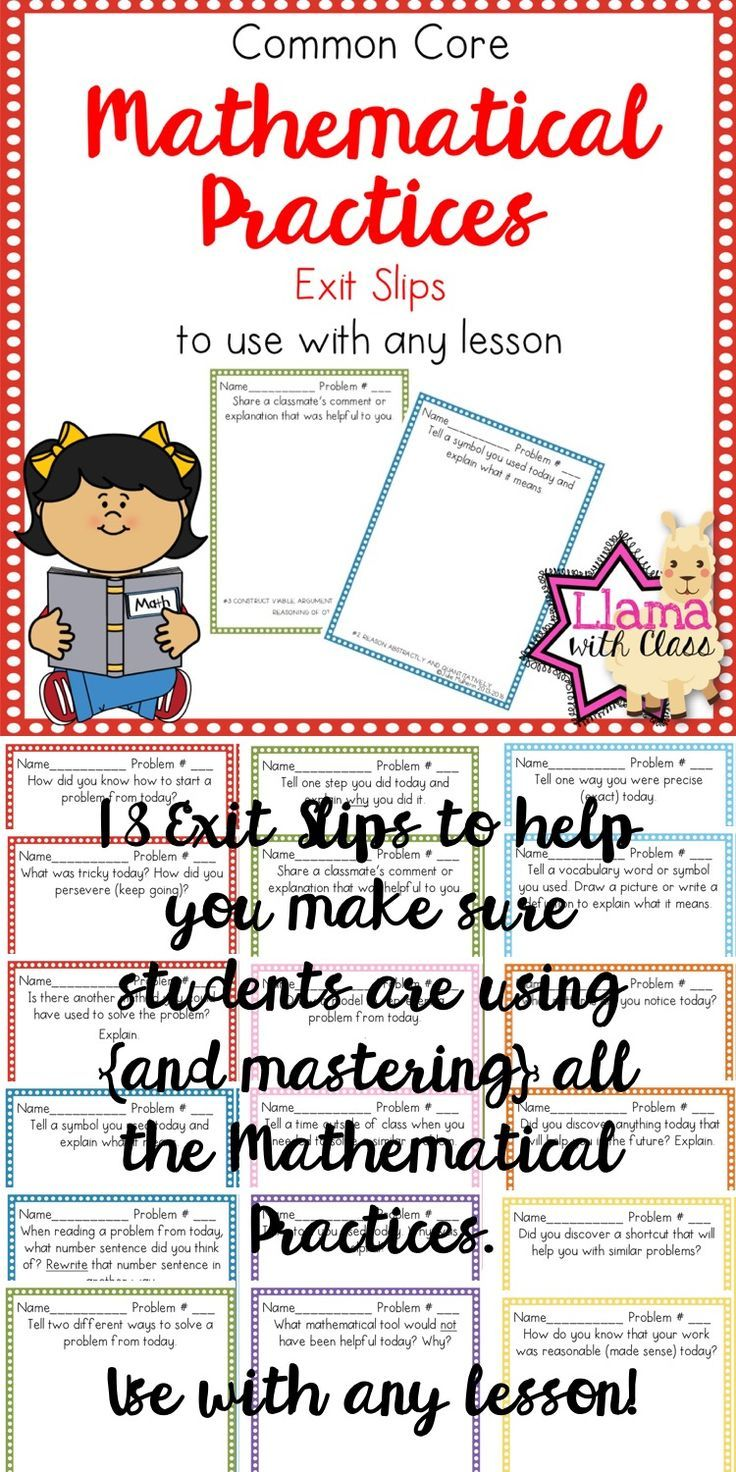 A great way to assess students' use of the mathematical practices throughout the year!