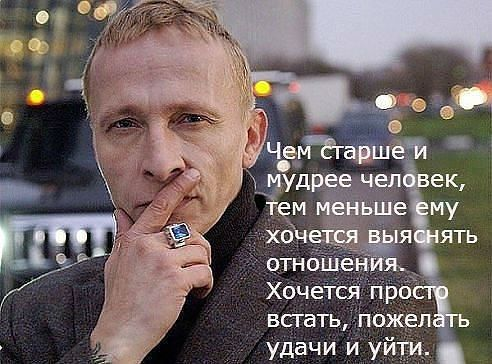К сожалению, мудрость приходит с годами... (99+) Одноклассники