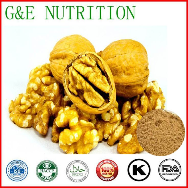 800g Black walnut/ JUGLANS NIGRA Extract with free shipping and best price