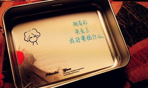 Chinese quotes