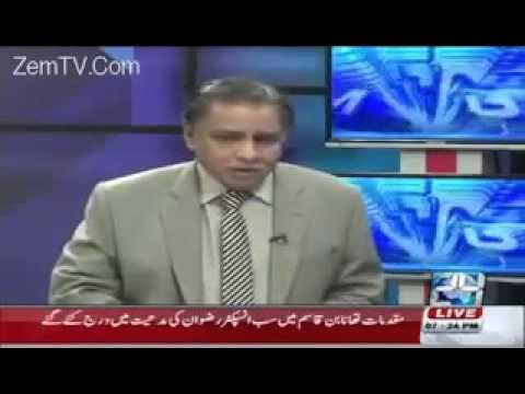Mujahid live 24 february 2016 latest pakistani talk for Pakistani talk shows