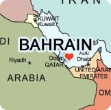 British International School jobs in Bahrain  http://www.edvectus.com/pages/family-and-pets