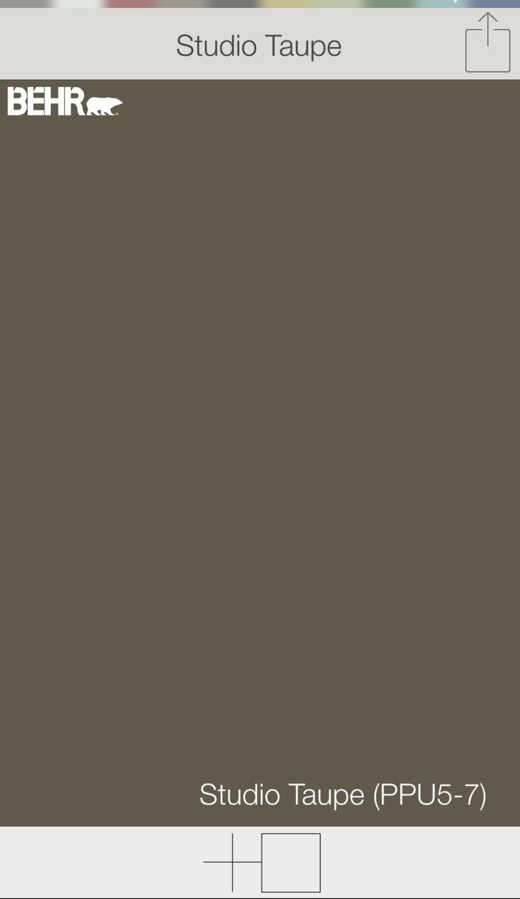 Home Interiors Chic Dark Taupe Color 104