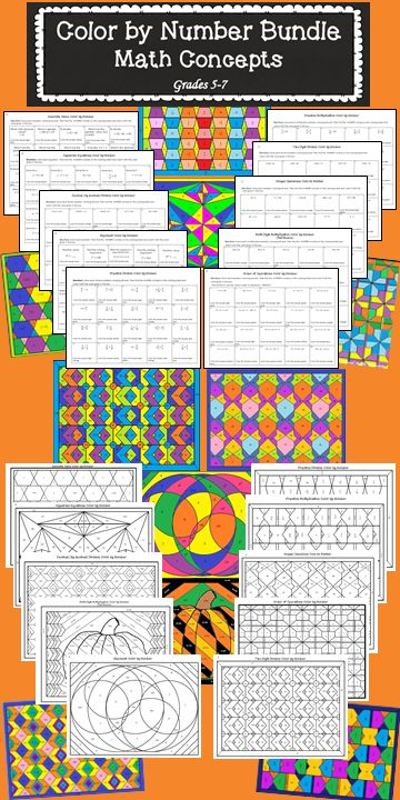 Math and coloring! This bundle includes color by number activities that address 13 different math concepts.  Each color by number has 20 problems for students to solve. Coloring pages with no numbers are included as well, so students can color their own way, for fun! $