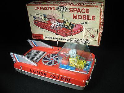 space lunar patrol - photo #5