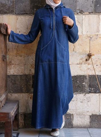 Tencel Denim Pouch Pocket Jilbab #shukr