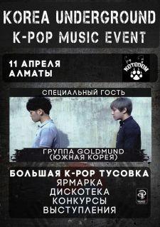 """11 апреля в баре """"КотоДом"""" пройдет единственный концерт южнокорейской группы Goldmund (electro-pop, k-pop, k-indie)Увлекаешься культурой и музыкой Южной Кореи"""