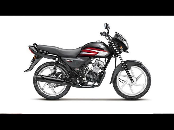 Ini Dia Honda CD 110 Dream, Sepeda Motor Murah Honda di India! - http://www.iotomotif.com/ini-dia-honda-cd-110-dream-sepeda-motor-murah-honda-di-india/29335 #HargaHondaCD100Dream, #HMSI, #Honda, #HondaCD100Dream, #HondaDream, #HondaIndia, #MotorMurahHonda, #MotorTermurahIndia, #SpesifikasiHondaCD100Dream