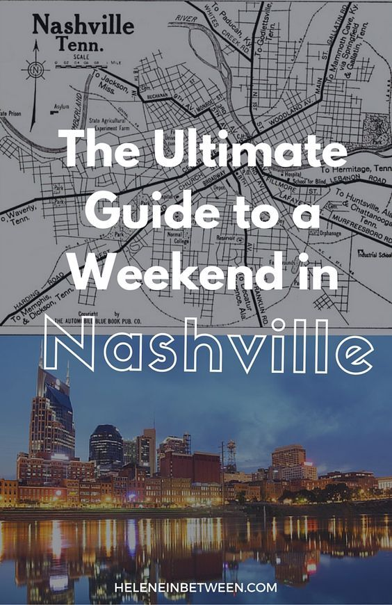 The Ultimate Guide to a Weekend in Nashville - what to see and do in Nashville for 3 days! Nashville is the ultimate stop for country music fans, and rockers around the world. But it's not just about the music. There's a little something for everyone: the foodie, the cocktail connoisseur, the thrift shopper, and more!