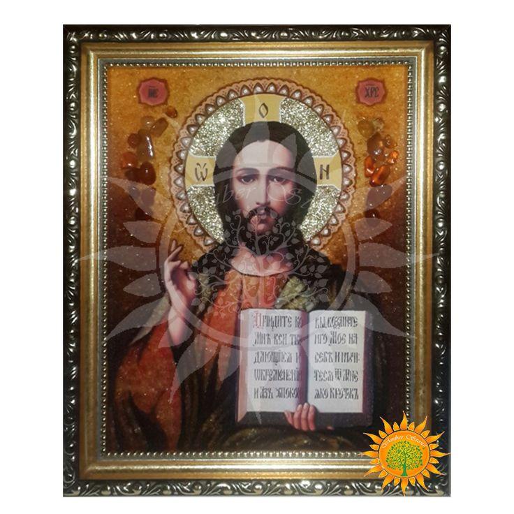 Купить икону с янтаря Господь Вседержитель как подарок или для себя. Пред ней молятся об исцелении от болезней, душевных стрессов, чтобы укрепить свою веру.