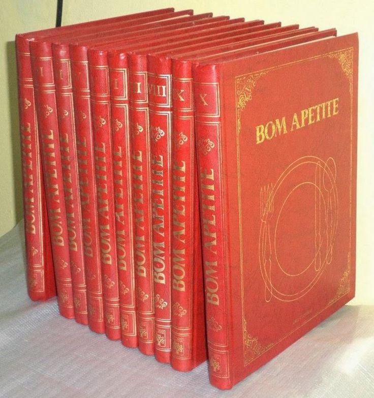 """Mais uma coleção em fascículos da Editora Abril nos anos 60: """"BOM APETITE"""" (não é preciso dizer de que se tratava, não é?). Foi lançada em 1968."""