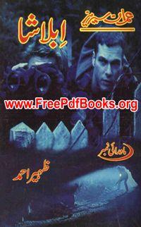 44 best imran series images on pinterest reading online free iblasha imran series by zaheer ahmed free download in pdf iblasha imran series by zaheer fandeluxe Ebook collections