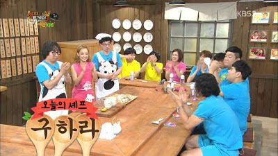 Enjoy Korea with Hui: 'Happy Together Night Cafeteria,' Goo Ha Ra's Gooh...