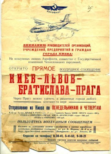 1959 AEROFLOT Soviet Russian Airlines POSTER never free sale Czechoslovakia Kiev in Collectibles, Historical Memorabilia, Other Historical Memorabilia | eBay