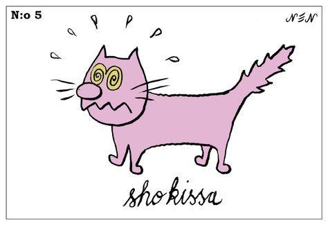 Kissat 05