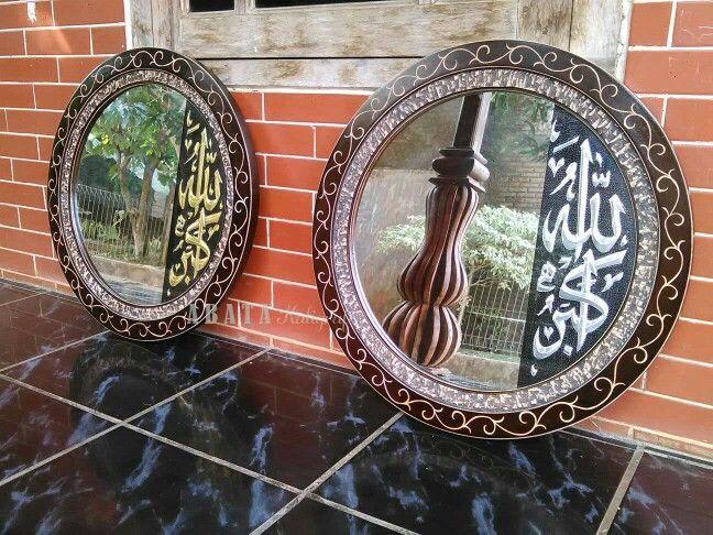 Jual kaligrafi islami yuk cek koleksi di.  http://Abatakaligrafi.web.id ya.  Kaligrafi arab Kaligrafi islam  Kaligrafi islami Jam dinding kaligrafi Hiasan dinding