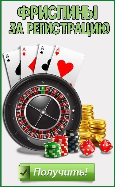 казино best