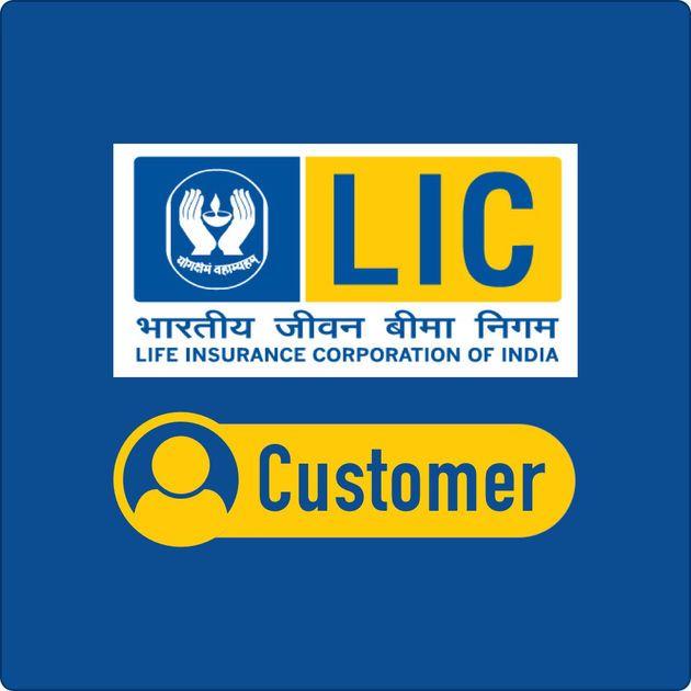 New Ios App Lic Customer Life Insurance Corporation Of India Life Insurance Corporation Insurance Life Insurance
