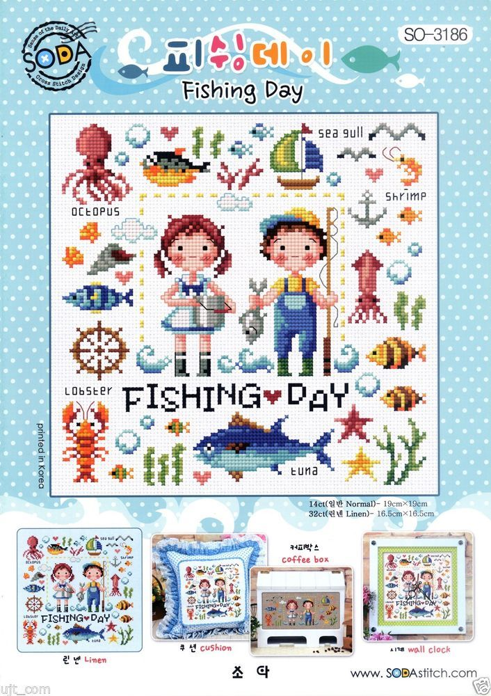 """""""Let's go fishing"""" Counted cross stitch chart. SODAstitch SO-3186"""