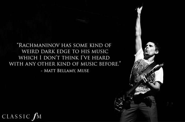 Classical music quotes from rock musicians.