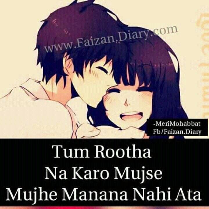Best Couple Quotes In Hindi: 527 Best Mý Fèéł!ñğş ¢å₱ţüŕěđ !ń Wöřďś Images On Pinterest