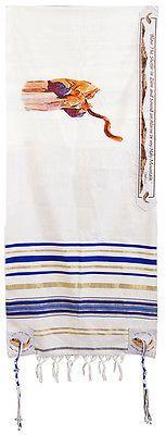 Judío golpe el shofar en Sión Hebreo Inglés Tallit Talit Talis Mantilla