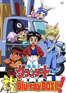 'Madou King Granzort' Anime TV/OVAs Getting Blu-ray Box Set