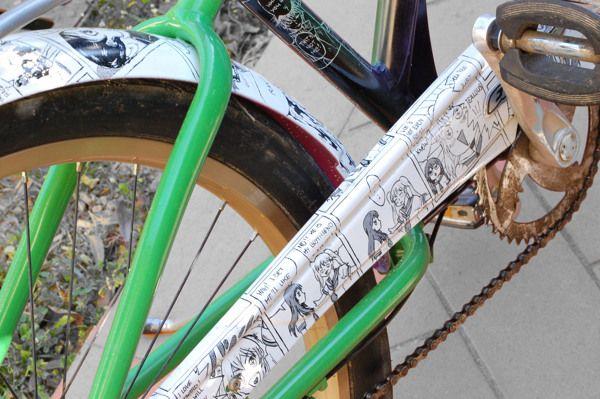 Bike by Petra Dijks, via Behance