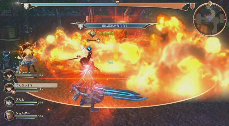 Valkyria: Azure Revolution's Third Demo Will Be Released Late December in Japan