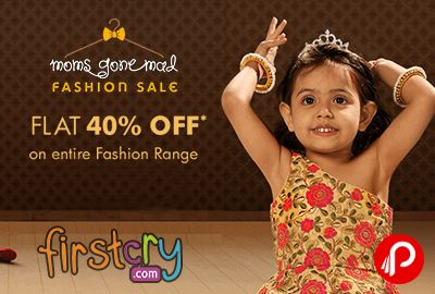 Firstcry brings Moms Gone Mad Sale and offering Flat 40% Discount on entire Fashion Range. Firstcry Coupon Code – CRAZYSALE40  http://www.paisebachaoindia.com/firstcry-moms-gone-mad-sale-flat-40-discount-firstcry/