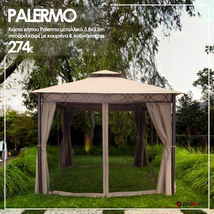 Κάθε απόγευμα επισκέπτεσαι το μαγευτικό Palermo! Απόκτησε το κιόσκι κήπου Palermo με κουρτίνα-κουνουπιέρα σε κάθε πλευρά και... απόλαυσε ονειρεμένες στιγμές με την παρέα σου! Απόκτησέ το εδώ www.pakketo.com