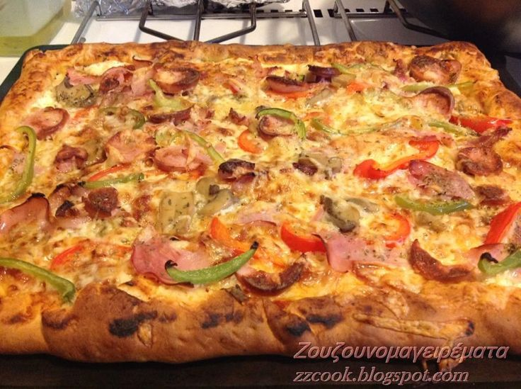 Πίτσα έχουμε φάει σίγουρα με ότι υλικά προτιμά ο καθένας...αλλά η νοστιμιά αυτής της ζύμης δεν λέγετε...   Υλικά για τη ζύμη: ...