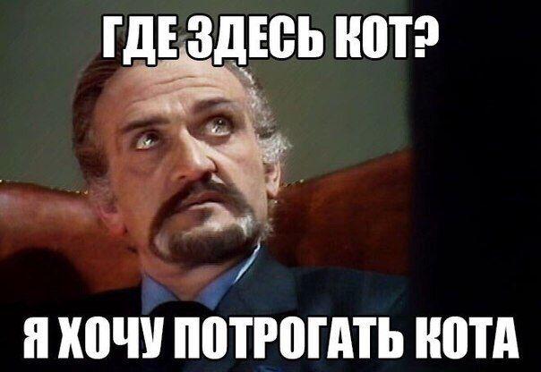 Хэнк Муди