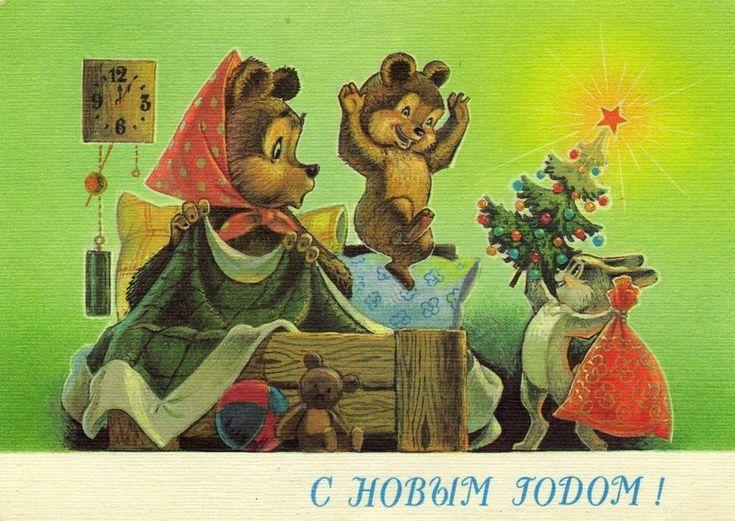 В Зарубин. 1989г.