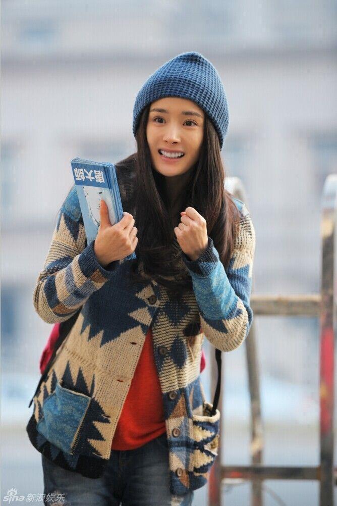 Yang Mi in 'The Breakup Guru'