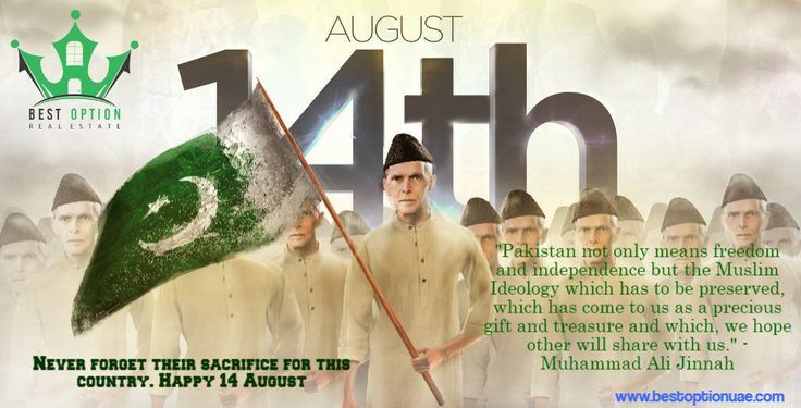 """""""Pakistan not only means freedom and independence but the Muslim Ideology which has to be preserved, which has come to us as a precious gift and treasure and which, we hope other will share with us."""" - Muhammad Ali Jinnah"""