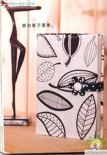 Personalized cloth slipcase paragraph 36