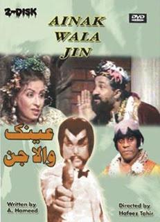 Ainak Wala Jin Drama Full Episodes | PTV Drama Serial - Online Dramas