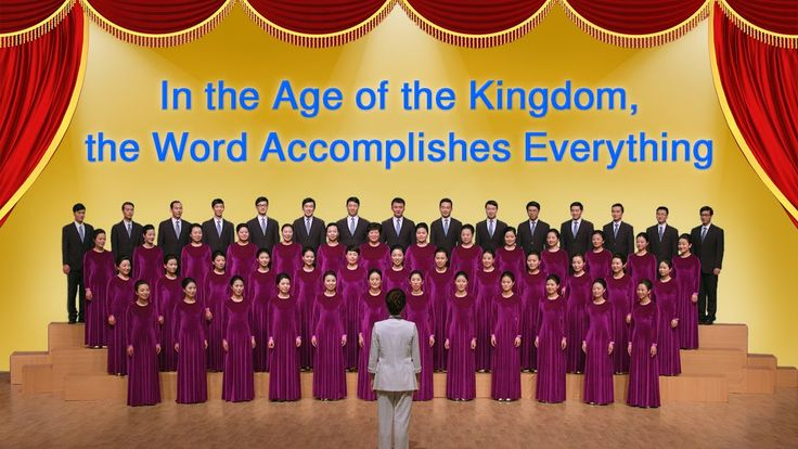 God's Love | Chinese Choir Episode 6 | Contemporary Music