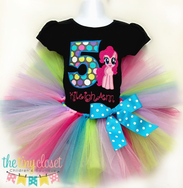 Personalized My Little Pony Birthday Tutu Set - Pinkie Pie Multi Color