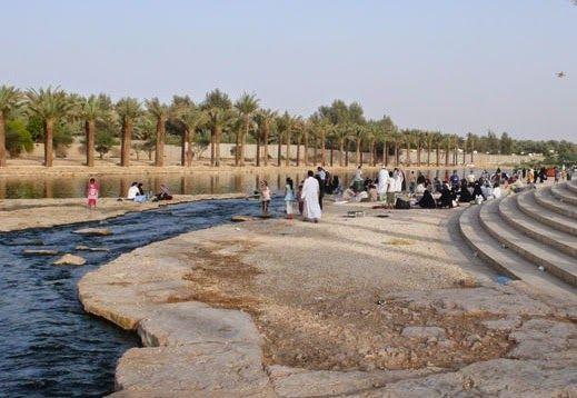Rumah Allah Travel: Hafar Abu Musa al-Asyari
