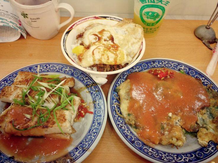 右)蘿蔔糕(ルオポガオ) 千切りにして茹でた大根や、油で炒めた豚ひき肉・エビ・ネギといったような具を水でといた米粉と混ぜて蒸した物です。 左)蚵仔煎(オアチェー) カキと野菜が片栗粉水を入るの玉子焼きらしいけど台湾式のお好み焼き。 上)滷肉飯 (ローバープン) 醤油煮した細切れ豚肉をホカホカご飯です、まさに台湾料理の中に一番家庭の味です。うえはポーチドエッグがかぶせる~ #TaiwanFood #StreetFood #snack #WTFOOD #發了福 #台灣 #台北 #老街 #市場 #小吃 #台湾料理 #美味しい#食べ物 #うまい #好吃