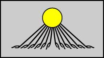 """ATEN - a sun disk with rays which end in hands. Aten was a form of the sun god Ra.  During the reign of Akhenaten, the Aten was made the """"king"""" of the gods. - Gods and Goddesses"""