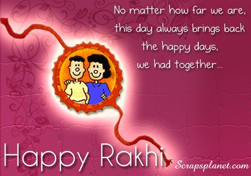 Raksha Bandhan Quotes for Sister - Rakhi Quotes
