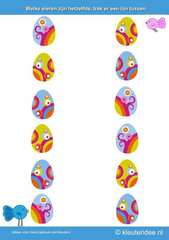 Welke eierenzijn precies hetzelfde, kleuteridee.nl , thema lente voor kleuters, which eggs are the same,  free printable.