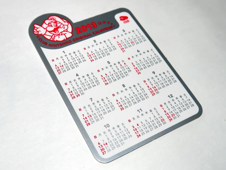 Calendar Year 2013 insert