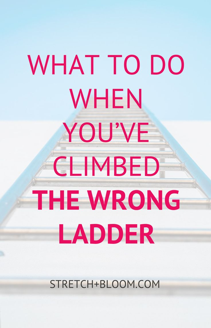 What to do when you've climbed the wrong success ladder and you find yourself leading a prestigious but empty life.  In other words: how do you deal with being successful but unfulfilled?